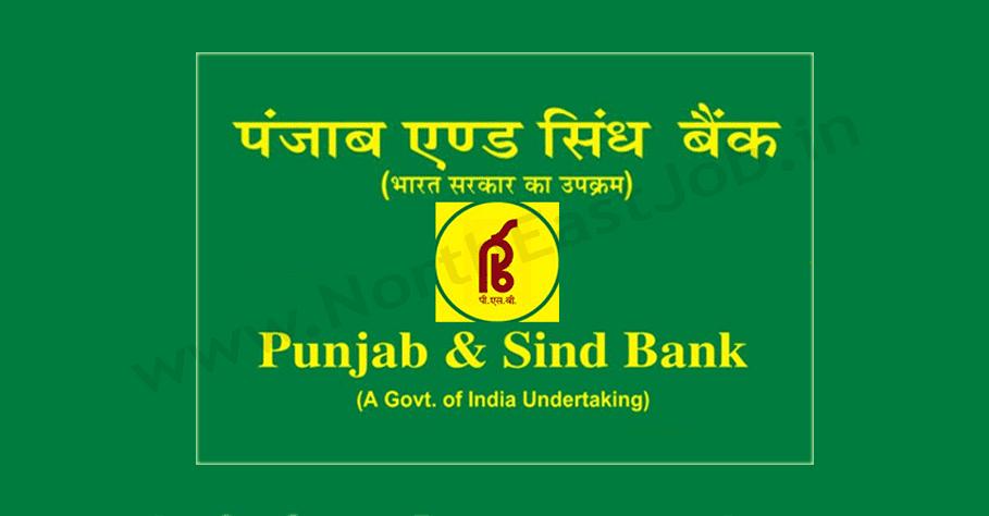Punjab-and-Sind-Bank-Jobs