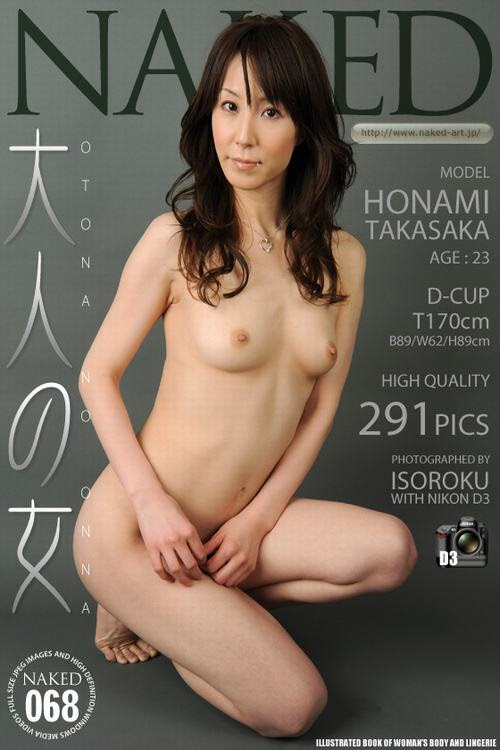 NakedArt-139 Naked-Art_036_Photo_No.00139__Asuka_Ichinose.rar