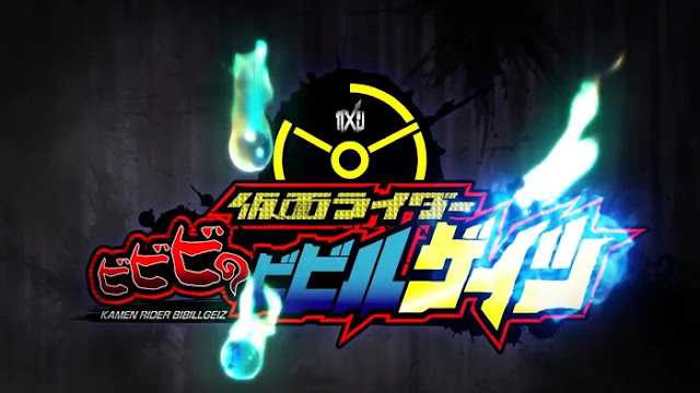 Kamen Rider BiBiBi no BibillGeiz [Hyper Battle Video] [RAW]