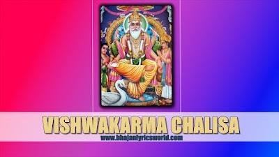Vishwakarma Chalisa