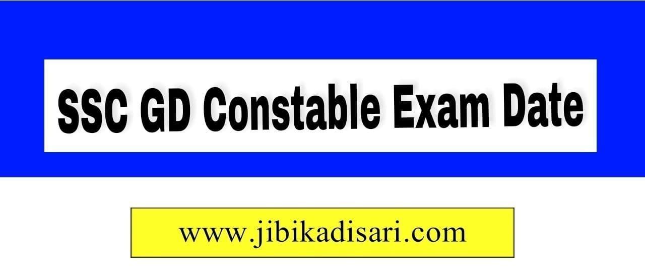 SSC GD Constable Exam Date & Center Details 2021