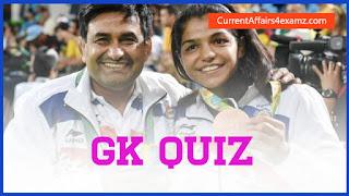 GK Quiz for SSC CGL Exam 2016