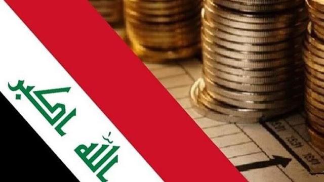 المالية النيابية : الحكومة تضع ستراتيجية جديدة لإعداد موازنات لـ 3 سنوات مقبلـة؟