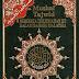 كتاب: Mushaf Tajwid Beserta Terjemahan Ke Dalam Bahasa Malaysia=مصحف التجويد مع ترجمة المعاني إلى الماليزية (ملون)