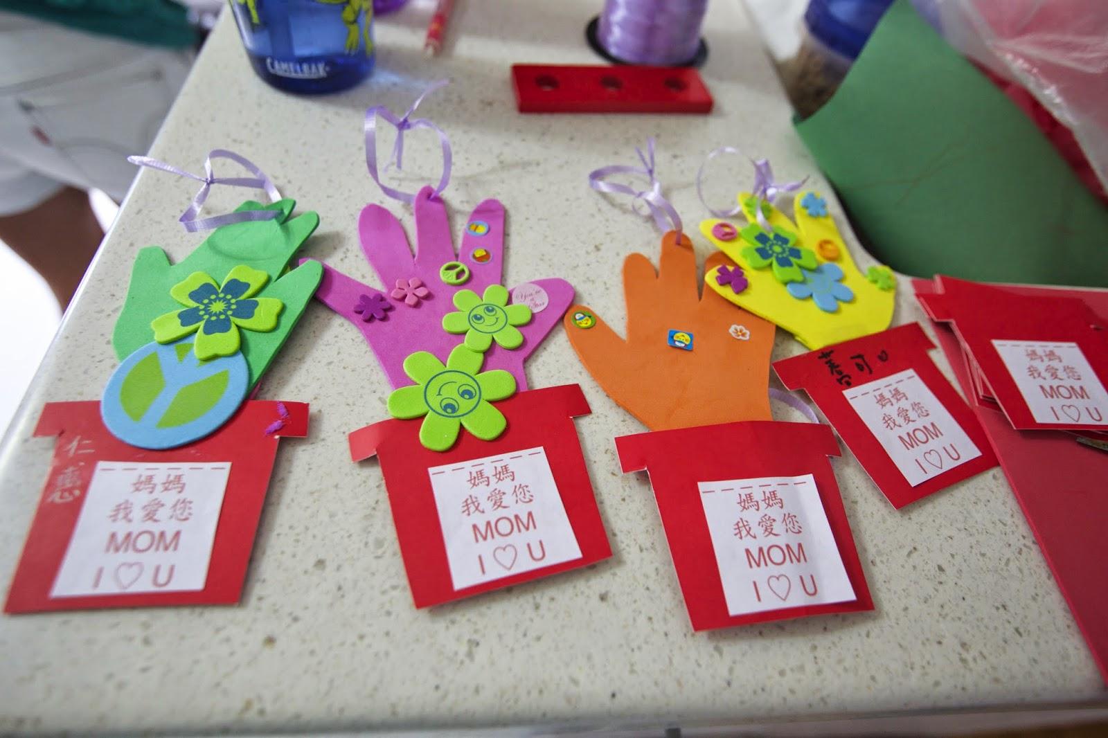 夏威夷雙可生活: 媽媽&幼兒DIY系列五♡母親節快樂!幼兒創意手工禮物 DIY Mother's Day Craft