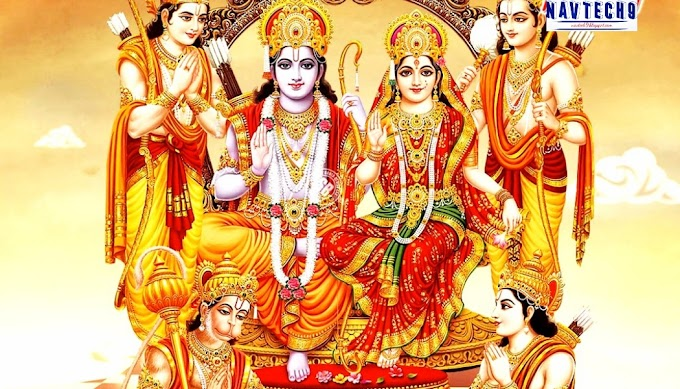 How does RAM a son of Dashrath becomes Lord Ram