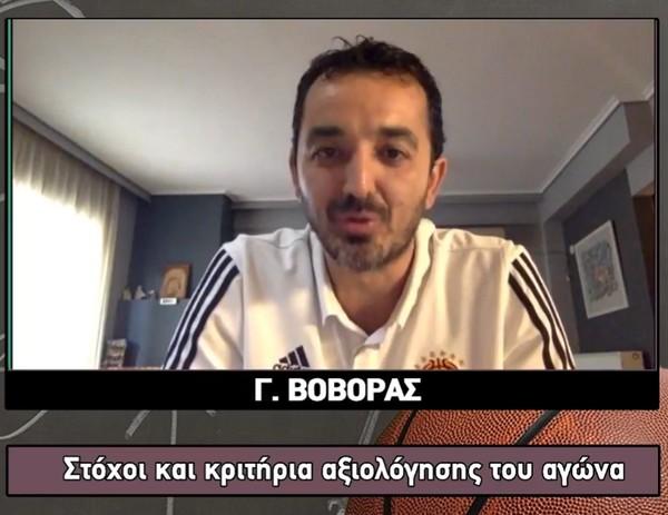 Βόβορας: «Recruiting και ανάλυση αγώνα»