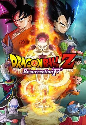 Download Dragon Ball Z