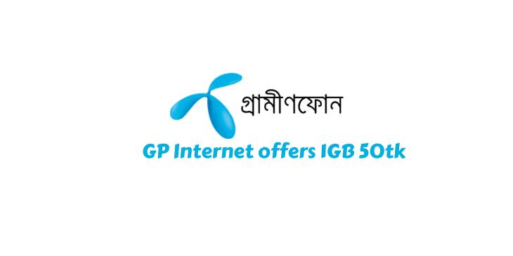 GP Internet offers 1GB 50tk
