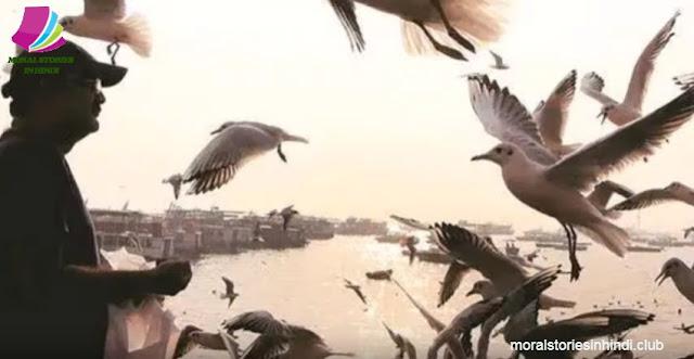 Hindi Inspirational Story || एक छोटी चिड़िया की कहानी