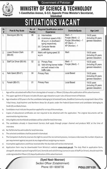 Jobs in Ministry of Science and Technology in Pakistan 2020 Latest Announcement