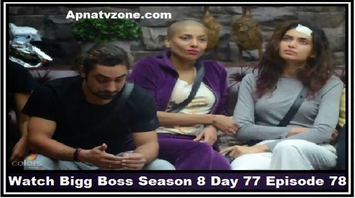 Live bigg boss season 8 / Body double film complet en francais