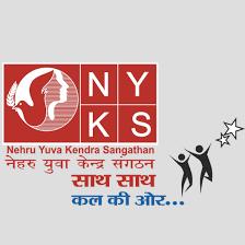 नेहरू युवा केन्द्र संगठन में विभिन्न पदों पर निकली सरकारी नौकरी