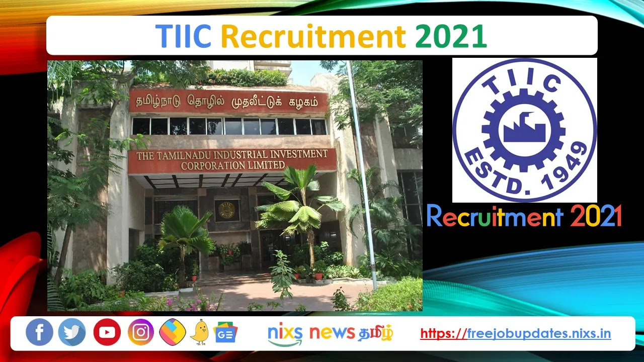 TIIC Recruitment 2021 50 Senior Officer Posts - Apply Online