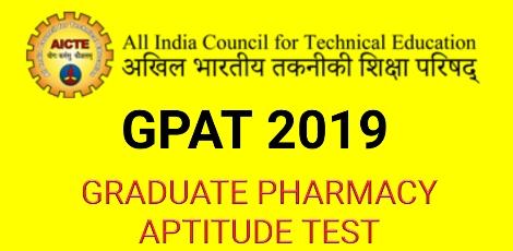 What is GPAT? GPAT 2019