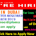 JOBS IN VARIOUS COMPANIES OF DUBAI FEBRUARY 2019