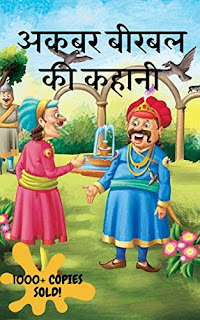 Hindi Jokes Book, Hindi eBooks, eBooks in hindi