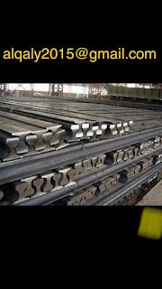 سكك ، قضبان،حديد،سكراب،rail scrap , iron,used,railwa
