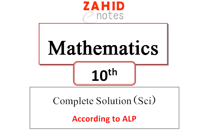 10th class maths notes for science group English medium