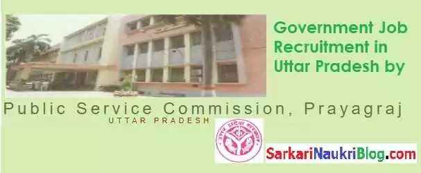 Government Jobs Recruitment by UP PSC