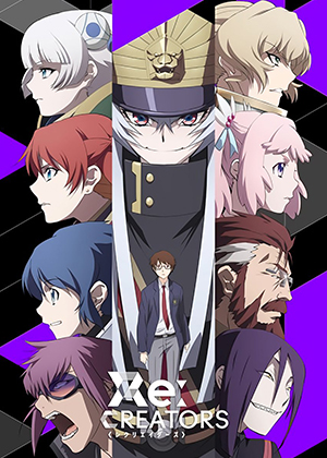 Re:Creators [22/22] [HD] [MEGA]