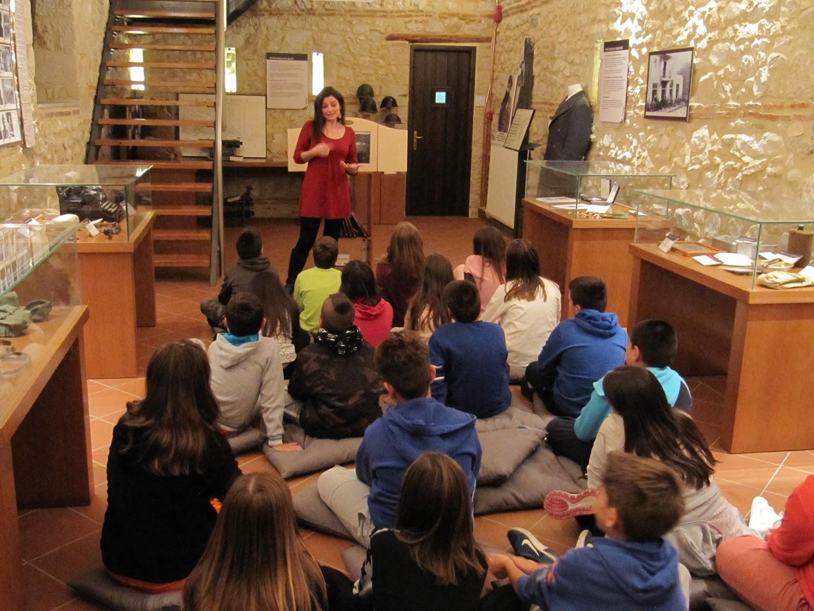 Επίσκεψη του Δημοτικού Σχολείου Κοιλάδας στο Μουσείο Εθνικής Αντίστασης Λάρισας (ΦΩΤΟ)