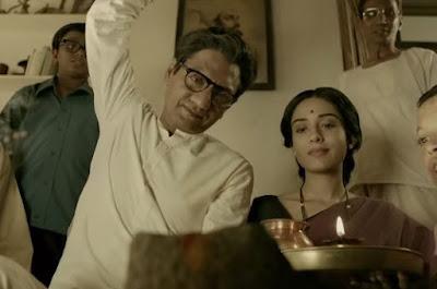 Thackeray Dialogues, Thackeray Movie Dialogues, Thackeray Film Dialogues,