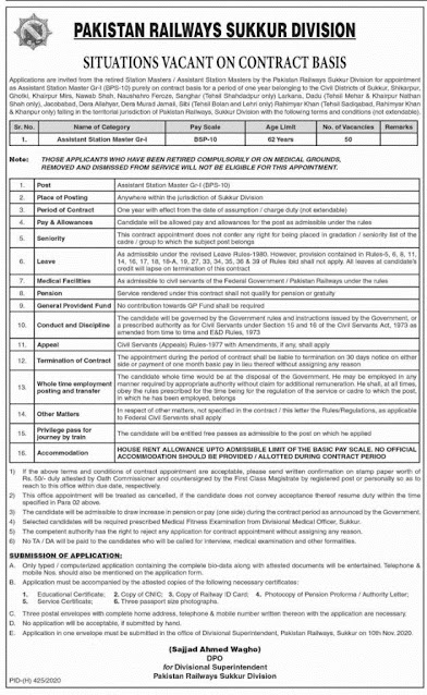 pakistan-railway-Assistant Station Master-jobs-2020-apply-online