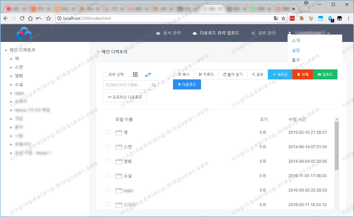 Let's use the Baidu Cloud more efficiently and more efficiently