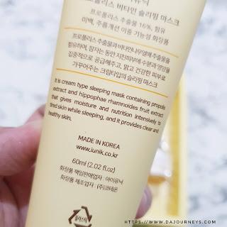 Review iUNIK Propolis Vitamin Sleeping Mask