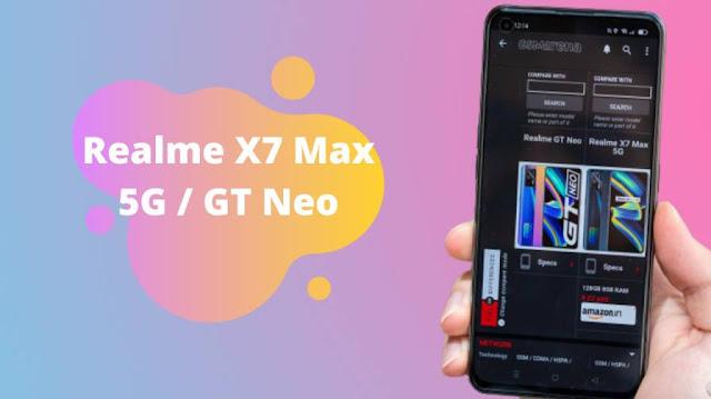 ريلمي اكس 7 ماكس Realme X7 Max