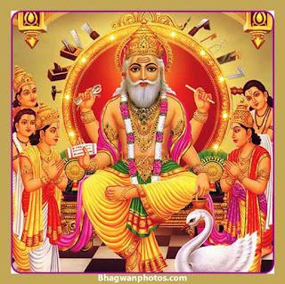 Lord Vishwakarma Image