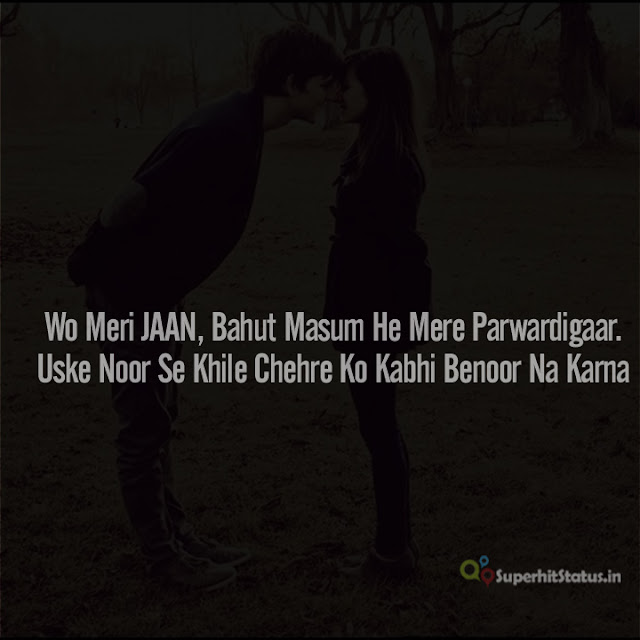Image Of Heart Touching Love Poetry in Hindi For BoyFriends 6