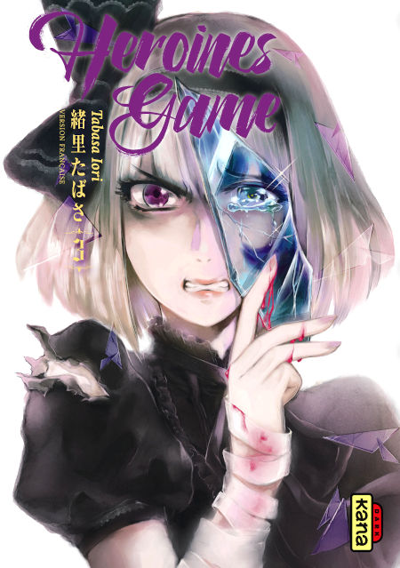 Heroines Game tome 3
