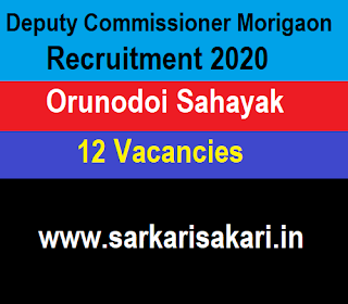 Deputy Commissioner Morigaon Recruitment 2020 - Orunodoi Sahayak (12 Posts)