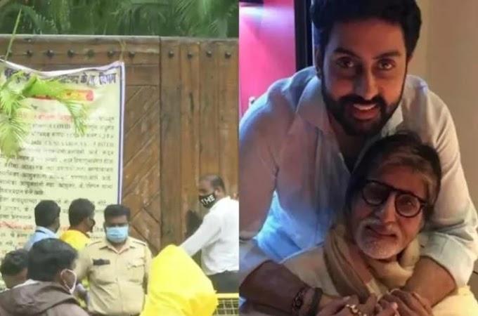 amitabh bachchan corona news - आखिर कैसे हुआ अमिताभ और अभिषेक बच्चन को कोरोना ?