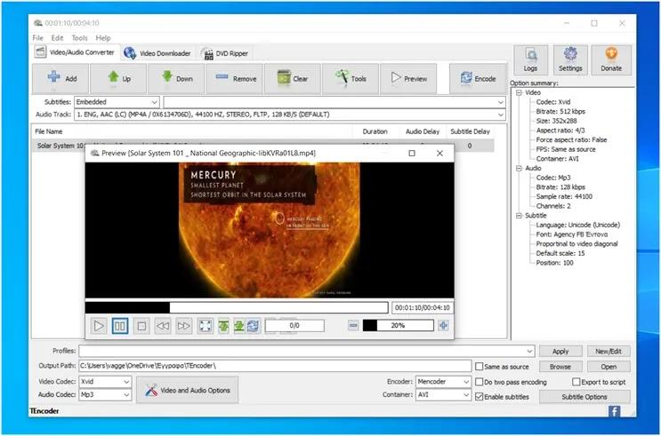 TEncoder Video Converter : Ισχυρό εργαλείο για τη μετατροπή αρχείων βίντεο και ήχου