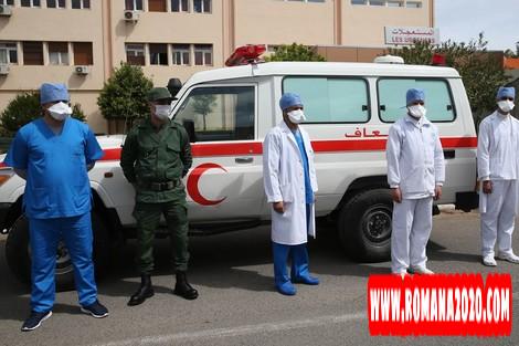 أخبار المغرب: تسجيل 150 إصابة جديدة مؤكدة لفيروس كورونا بالمغرب covid-19 corona virus كوفيد-19 خلال 24 ساعة