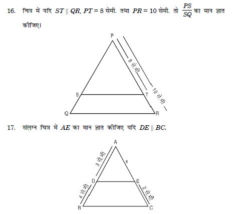 Geometry ,triangle important QUESTIONS in Hindi,maths in hindi for class10,cbse notes of maths in hindi,