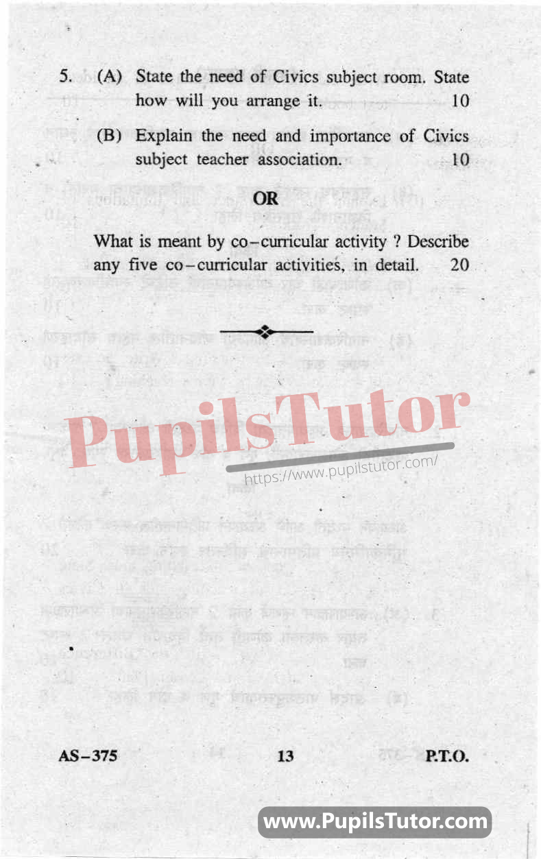 Pedagogy Of Civics Question Paper In English