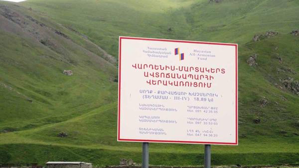 En Artsaj celebró el 25 aniversario de la liberación de Martakert