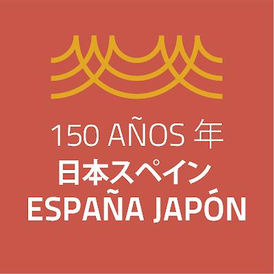 Japón y España, 150 años