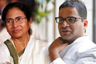 prashant-kishore-meet-mamta-banerjee