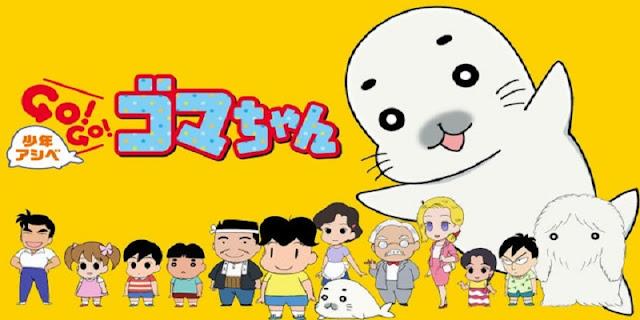 Shounen Ashibe: Go! Go! Goma-chan (2016)