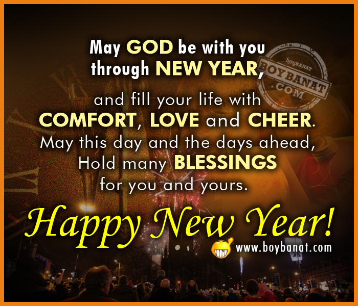 spiritual new year saying