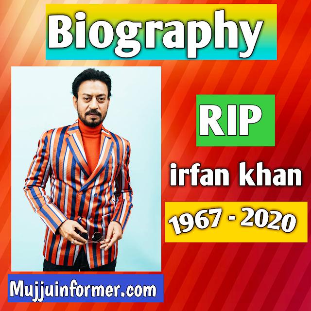 IRFAN KHAN BIOGRAPHY KAHANI IN HINDI - इरफ़ान खान की कहानी बायोग्राफी हिंदी में