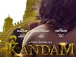 Kandam 2016 Tamil Movie Watch Online