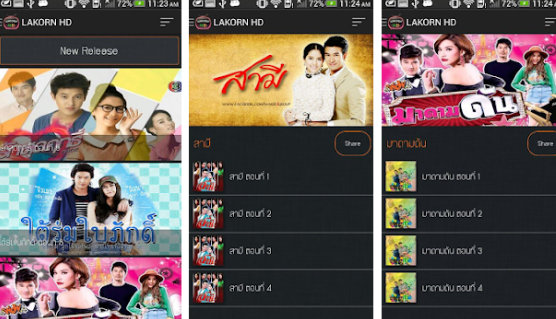 4 Aplikasi Terbaik Untuk Menonton Drama Thailan Sub Indo Jeny Jane