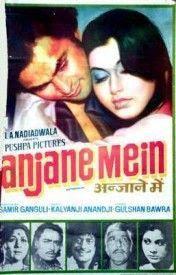 Anjaane Mein (1978)