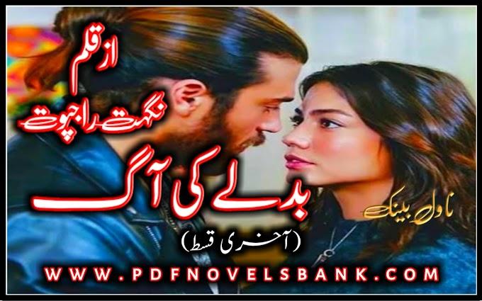 Badle Ki Aag by Nighat Rajpoot Last Episode